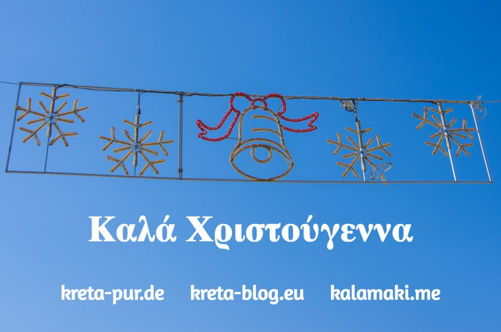 Kala Christougenna - Frohes Fest