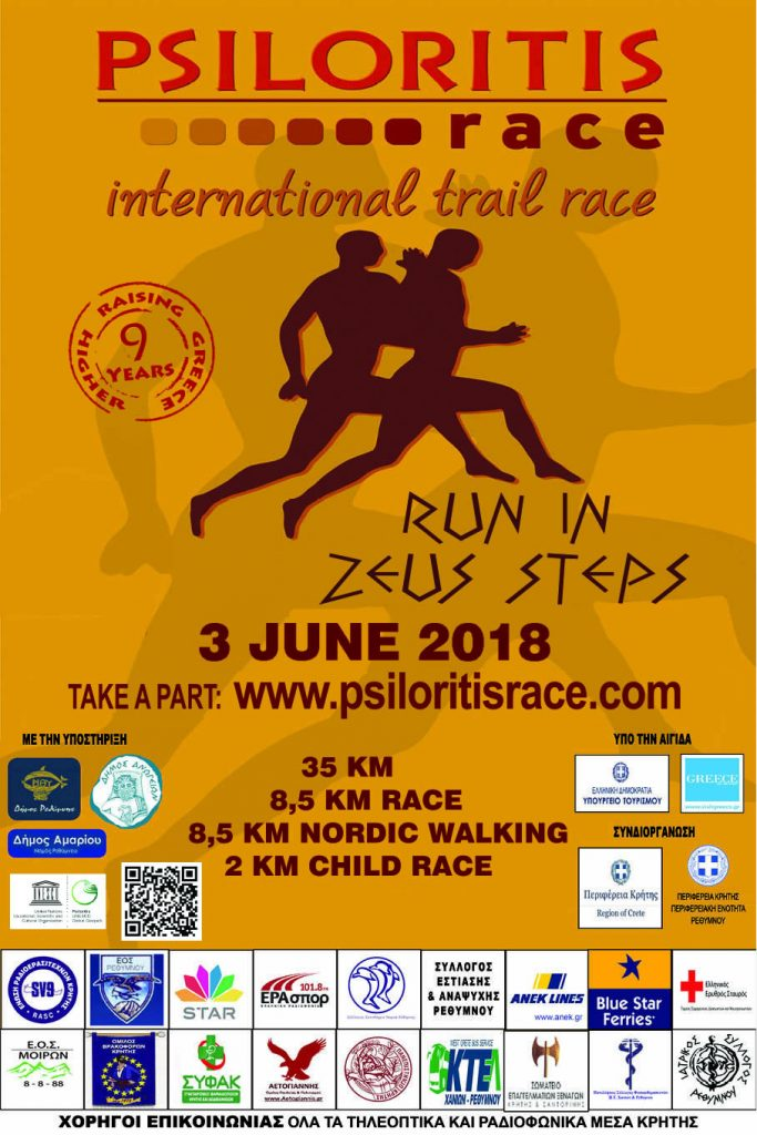 Poster Psiloritis Race 2018