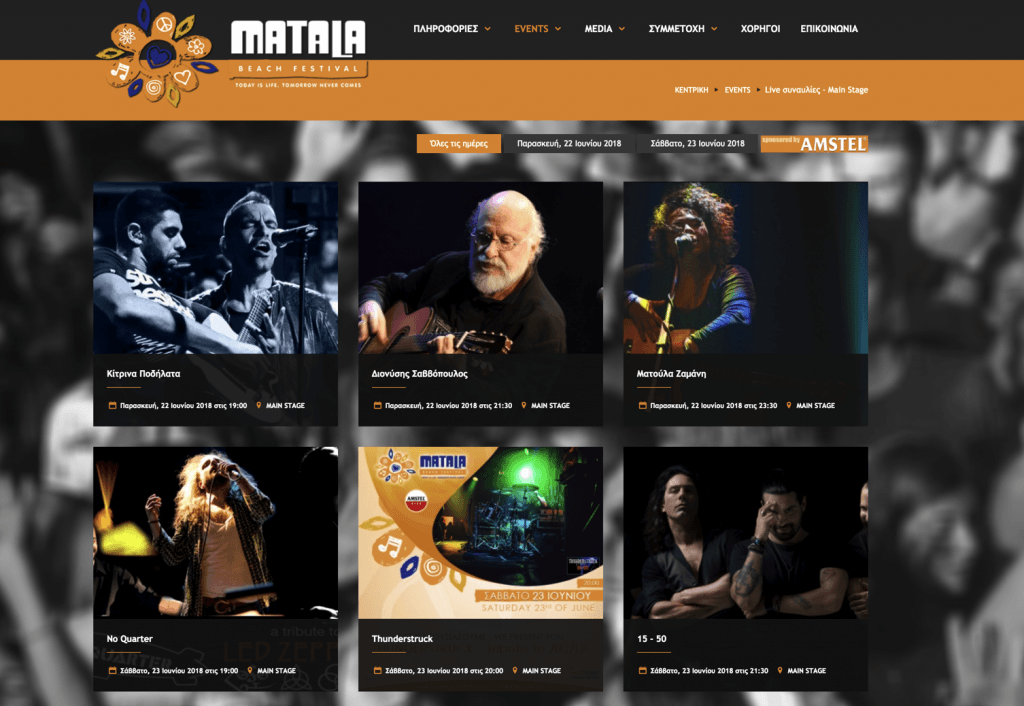 Screenshot Homepage Matala Beach Festival