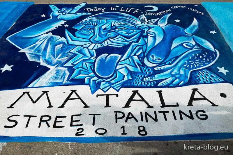 Matala Street Painting 2018