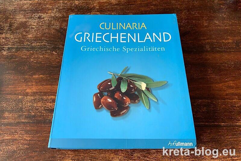 Culinaria Griechenland, unser eigenes, schon etwas abgenutztes Exemplar